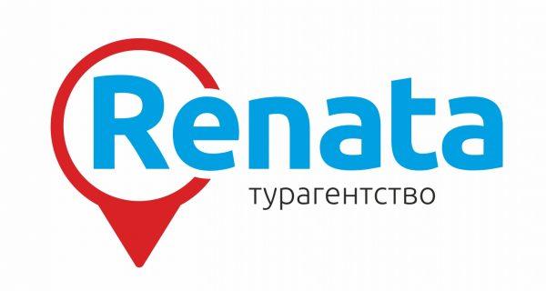 Туристическое агентство Renata в Карловых Варах