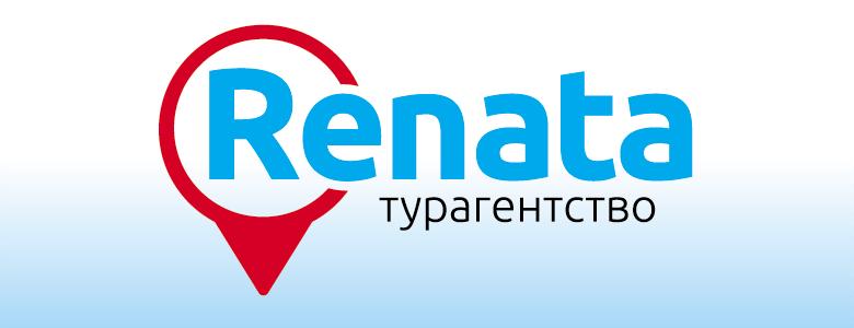 Турагентство RENATA - Карловы Вары