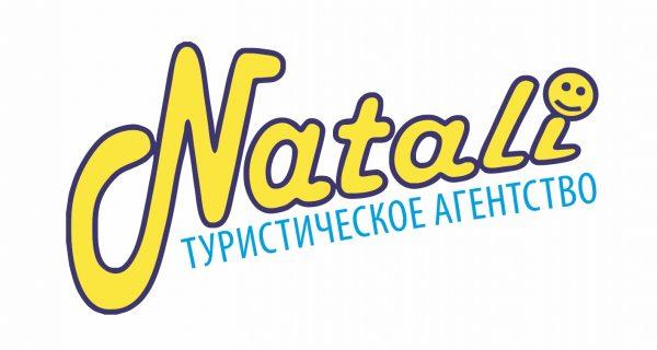 Туристическая компания Natali в Карловых Варах. Информация, отзывы, экскурсии.