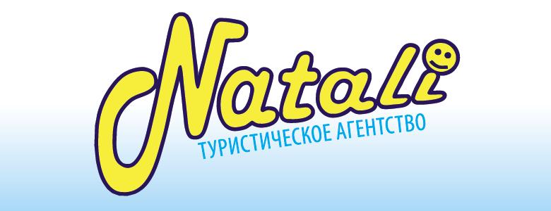 Туристического агентства НАТАЛИ - Карловы Вары
