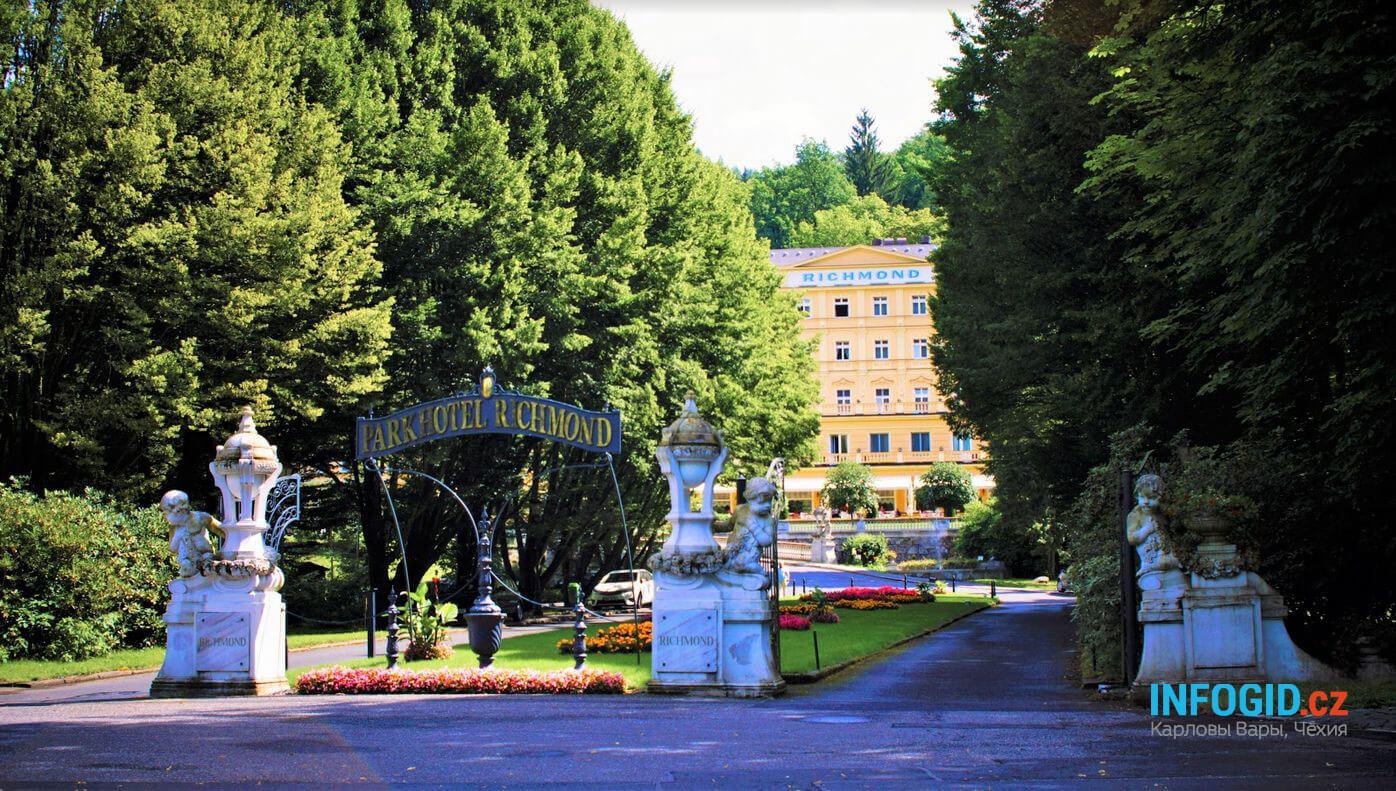 Выбираем удобное местоположение санатория в Карловых Варах