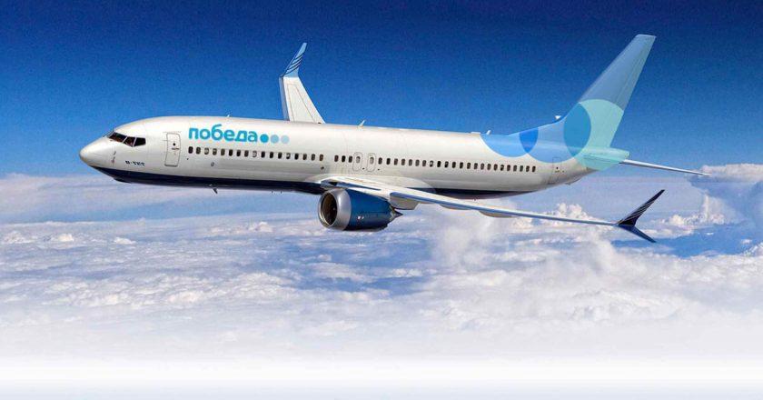 Авиакомпания Pobeda (Победа) - самый дешевый перелет в Чехию