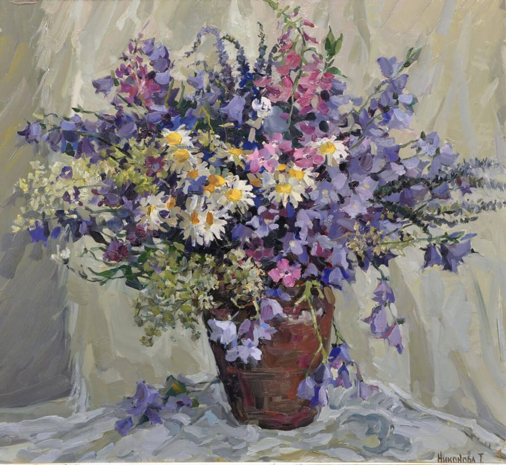 Картинная галерея Galerie BM в Карловых Варах